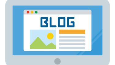 雑記ブログにおけるアフィリエイトの活用方法について解説します