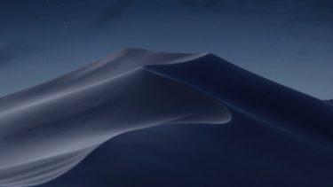 【MacOS Mojave】新機能ダークモードがかなりオススメです!
