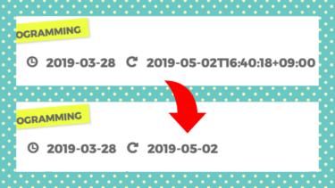 【はてなブログ】更新日付の不具合を修正するコードを作成しました【コピペ可】