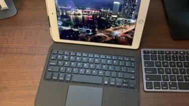 【iPad用】Ewinのタッチパッド搭載キーボードをレビュー!