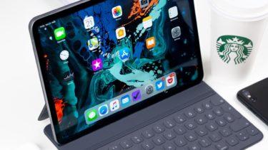 iPadでプログラミングは可能か?【フロントエンド開発なら問題なしの模様!】